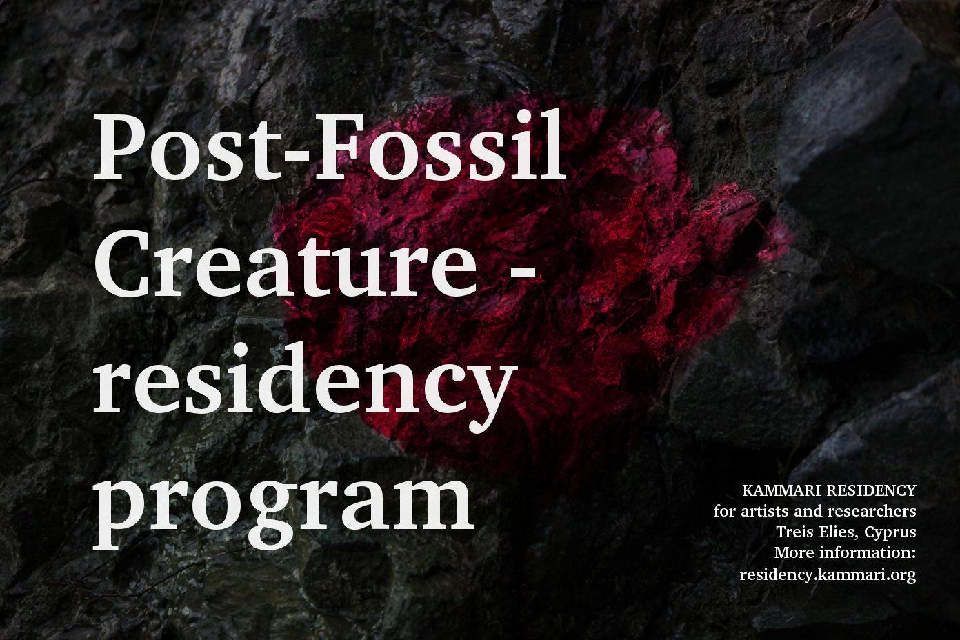 Post-Fossil Creature -residency program